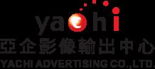 亞企廣告有限公司 Logo